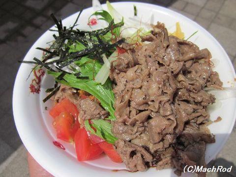 中華風焼ラーメン+牛肉トッピング
