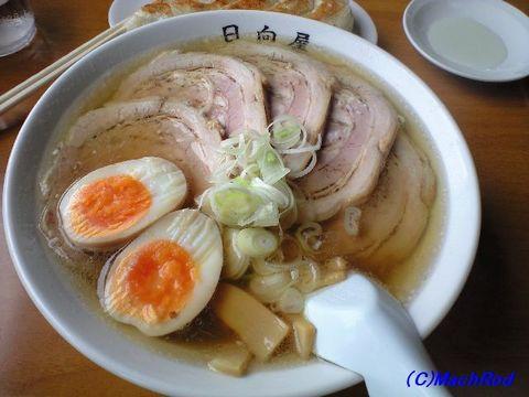 日向屋 チャーシュー麺煮玉子トッピング