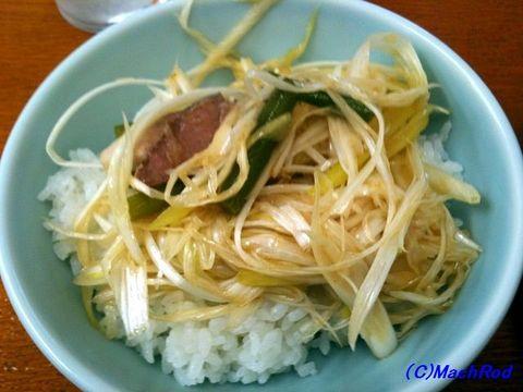 ラーメンショップ結城東店 ネギ丼