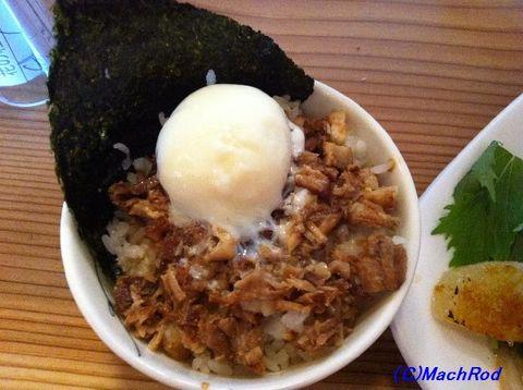 麺道花の杜 チャー玉丼