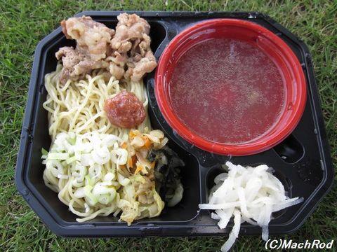 芳賀ラーメンフェスティバル 極塩つけ麺