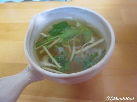 麺処ぼたん 割スープ