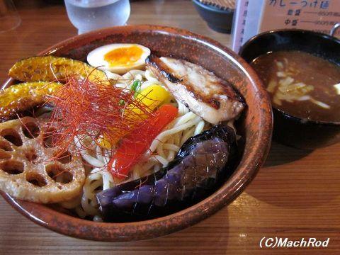 麺道花の杜 カレーつけ麺(男麺)