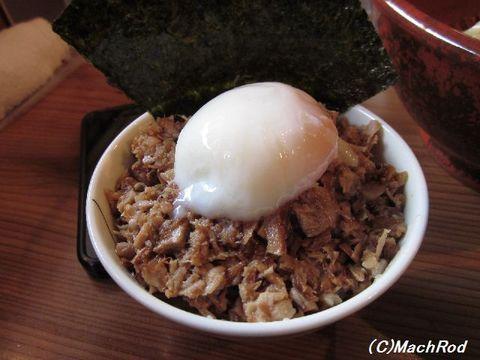 麺道花の杜 ミニ丼