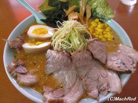 ラーメンショップ結城東店 ネギ味噌チャーシュー辛味スパイス3